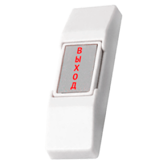 Кнопка выхода накладная HO-02